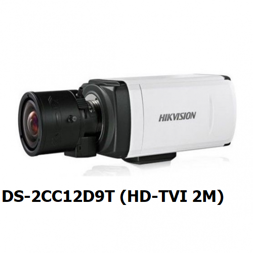 Camera-than-chu-nhat-HD-TVI-HIKVISION-DS-2CC12D9T