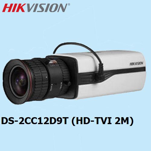 DS-2CC12D9T-2.0mp