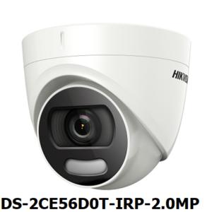 DS-2CE56D0T-IRP-2M